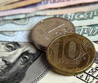 Россия резко нарастила скупку госдолга США