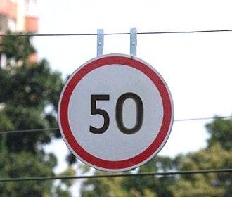 Количество совершенных из-за превышения скорости ДТП возросло на 20%