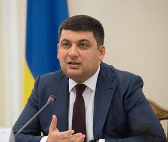 Украинский фонд стартапов составил 400 млн грн - Гройсман