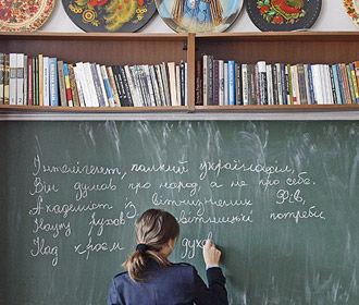 Кабмин выделил 3,5 млрд грн на развитие школ