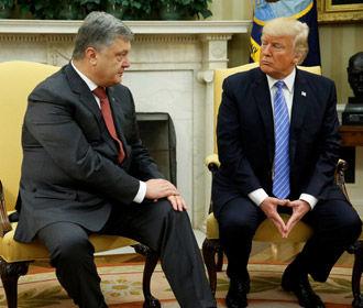 """Порошенко пытался задобрить Трампа покупкой """"золотых"""" локомотивов и угля - New York Times"""