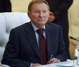 Кучма считает маловероятным, что США согласятся участвовать в Минском формате