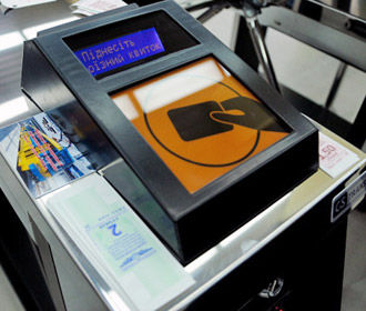В Киеве отложили запуск электронного билета