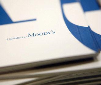 Агентство Moody's улучшило прогноз рейтинга правительства Украины