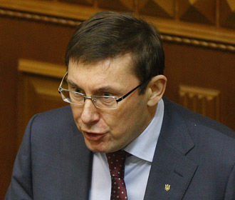Санкционный список РФ не стоит того, чтобы его обсуждать - Луценко