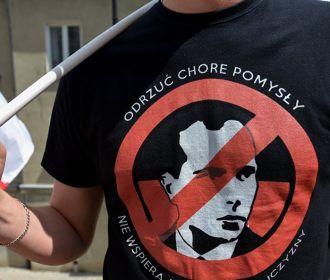 Американские СМИ рассказали о неприязни поляков к украинским мигрантам