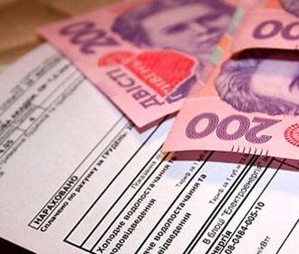 Все больше украинцев оформляют субсидии
