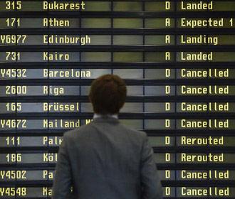 Названы самые нелепые названия аэропортов
