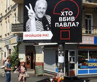 Коллеги Шеремета нашли в его убийстве белорусский след