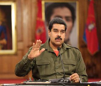 МВД Венесуэлы: для покушения на Мадуро использовали два дрона с 1 кг взрывчатки на каждом
