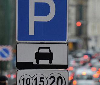 Во Львове с 1 марта возрастет цена за парковку