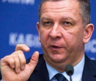 Министр Рева призвал обложить налогом деньги заробитчан, пересылаемые на Украину