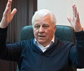 Зеленский доволен результатами работы ТКГ под руководством Кравчука