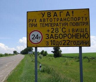 """""""Киевавтодор"""" продлил ограничение на въезд в столицу для грузовиков из-за жары"""
