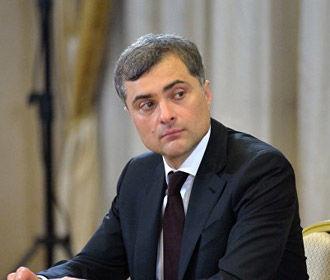 Сурков о паспортах РФ в ОРДЛО: Это долг перед говорящими по-русски