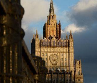 РФ вручила Украине ноту протеста после нападения на торгпредство в Киеве