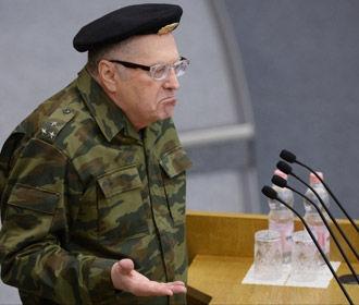 ГПУ объявила Жириновскому подозрение