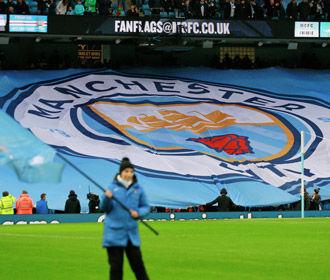 Отстранение Манчестер Сити от участия в Лиге чемпионов отменено