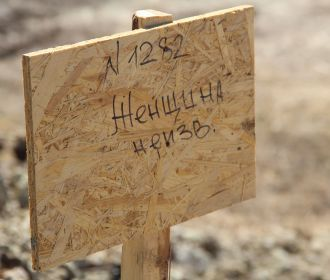 Миссия ООН заявила о гибели 3367 жителей в Донбассе с начала конфликта