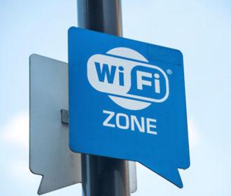 В Киеве пообещали запустить единую сеть бесплатного Wi-Fi