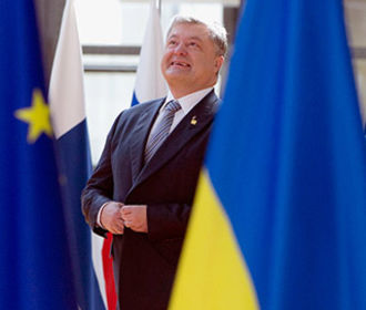 Порошенко: Украина должна не позднее 2023г подать заявку на членство в ЕС и получить ПДЧ в НАТО