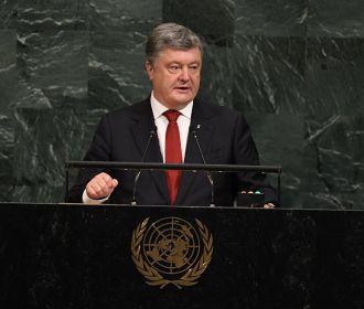 Порошенко выступит на заседании Генассамблеи ООН