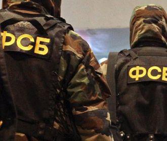 ФСБ сообщила о раскрытии в Крыму украинской разведгруппы