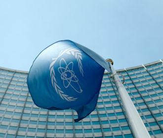 Иран отверг резолюцию МАГАТЭ