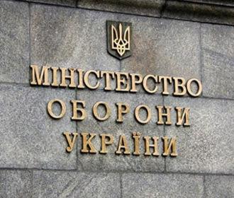 """С начала суток на Донбассе соблюдается """"режим тишины"""" - Минобороны"""