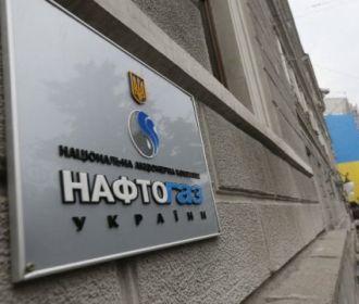 """Новые требования """"Нафтогаза"""" к """"Газпрому"""" содержат пересмотр транзитного тарифа"""