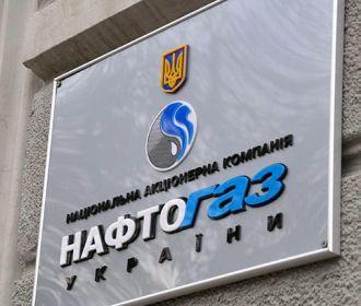"""""""Нафтогаз"""" и """"Газпром"""" обсудят новые условия транзита газа 21 января"""