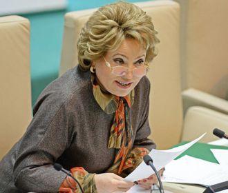 Матвиенко заявила, что выборы в 2024 году будут конкурентными