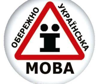 Монахова написала заявление на увольнение с должности уполномоченной по защите госязыка