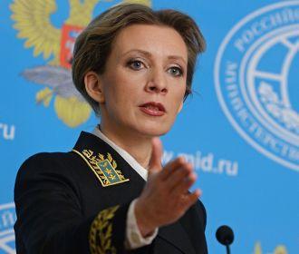 МИД России обвинил Украину в подготовке наступления на Донбассе
