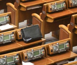Депутатская группа по подготовке первого заседания Рады соберется в пятницу