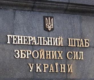 Украинская сторона завершила разведение сил в Золотом - штаб