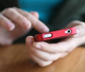 """""""Vodafone Украина"""" c 1 февраля прекратит предоставлять услугу MMS"""