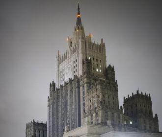 МИД РФ призвал Украину к консультациям по Керченскому проливу