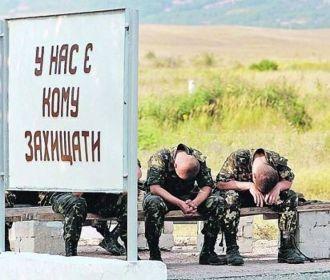 В ЛНР назвали основные причины гибели украинских силовиков в Донбассе