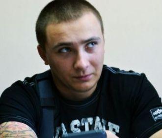 В СБУ готовят подозрение радикалу Стерненко