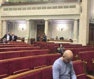 Более 200 депутатов Верховной рады вошли в список ответных спецмер России