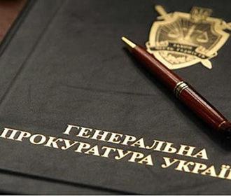 Треть прокуроров ГПУ не прошли переаттестацию