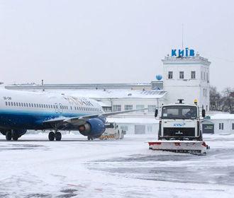 """В аэропорту """"Жуляны"""" отменено два рейса"""
