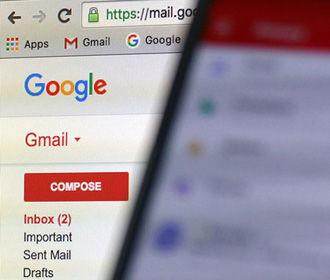 В Gmail произошел масштабный сбой