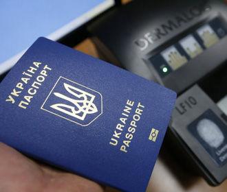 Украина вернулась в топ-40 рейтинга паспортов