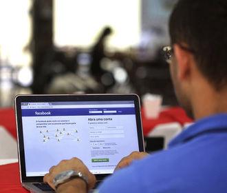 Facebook запустит сервис для знакомств