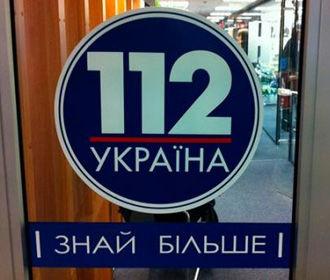 """""""112.Украина"""" могут отключить в ближайшее время – телеканал"""