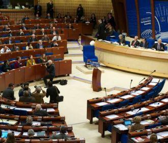 Источник: Бюро ПАСЕ обсудит на сессии ситуацию вокруг Керченского пролива