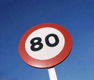 С 1 ноября в Киеве запретят ездить со скоростью 80 км/час