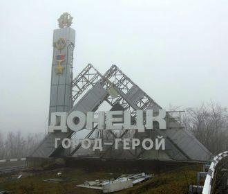 ООН: за менее чем год на Донбассе пострадали 11 работников водных ресурсов